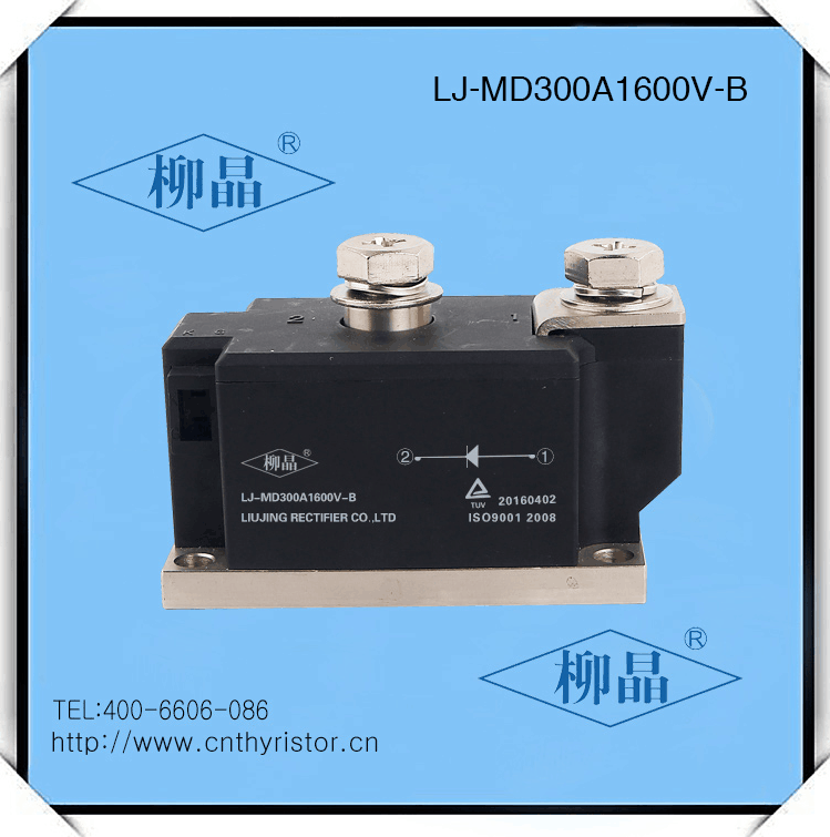 光伏防反二极管 LJ-MD300A1600V-B 防反二极管模块LJ-MD300A