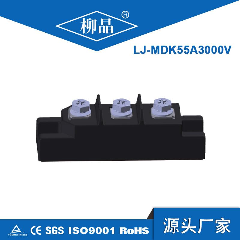 1500v光伏汇流箱系统防反二极管模块 LJ-MDK55-30 55A3000V