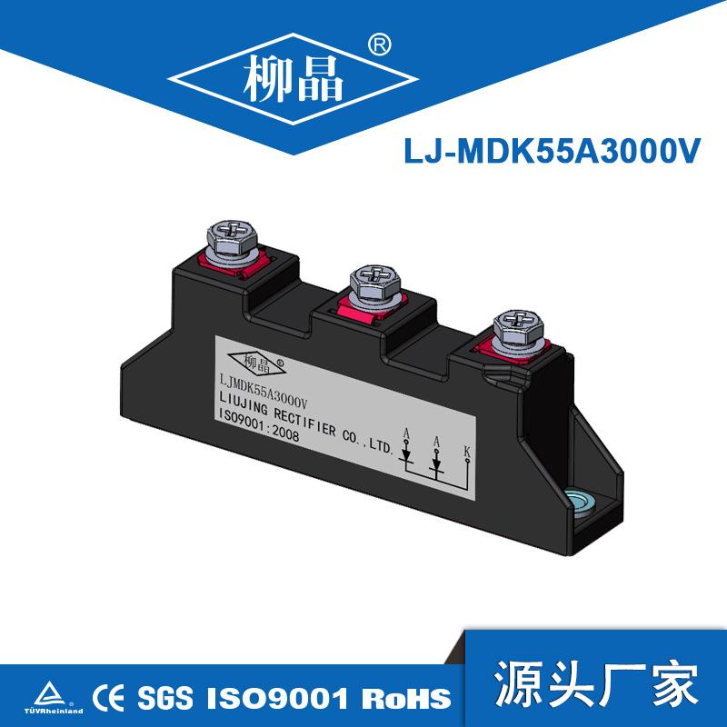 光伏直流汇流箱用高压防反二极管 LJ-MDK55A3000V
