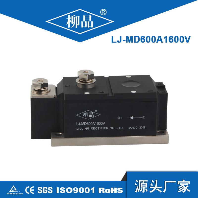 单路光伏防反二极管模块 LJ-MD600A1600V 电压可选 可定做